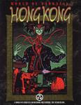World-of-Darkness-Hong-Kong-n25034.jpg