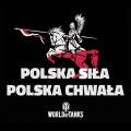 World of Tanks w Muzeum Wojska Polskiego