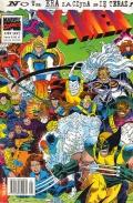 X-Men-47-11997-n39790.jpg