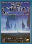 Zew-Cthulhu-Ed-55-n5619.jpg