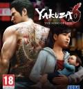 Zwiastun premierowy Yakuza 6