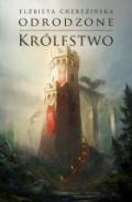 Zwieńczenie Odrodzonego królestwa w księgarniach
