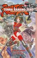 Tenra Bansho Zero: Heaven and Earth Edition