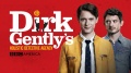 Holistyczna agencja detektywistyczna Dirka Gently'ego