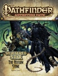 Shattered Star: The Asylum Stone