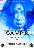 Wampir: Maskarada - Suplement