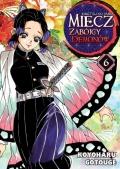 Miecz zabójcy demonów - Kimetsu no Yaiba: tom 6